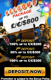 Deposit Now - MobileWins